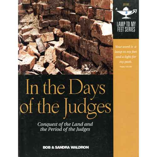 In The Days of the Judges